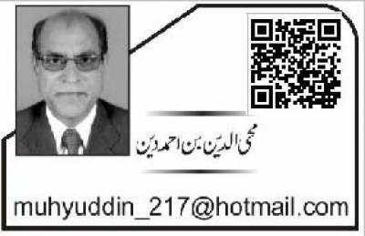حکمران مسلم لیگ تجزیاتی میزان میں