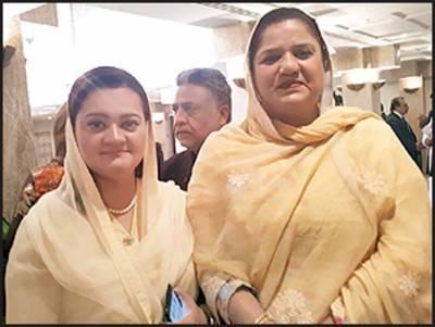 عمران خان کی سیاست تماشے کے سوا کچھ نہیں: مریم اورنگزیب