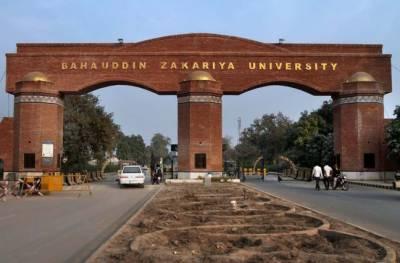 زکریا یونیورسٹی کو سولر پینل پر منتقل کرنیکا معاہدہ ہو گیا
