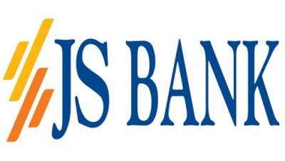 جے ایس بینک اور جاز کے درمیان معاہدہ