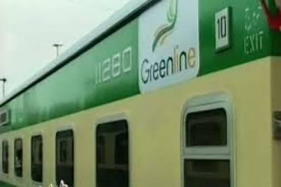 گرین لائن ٹرین کے مسافروں کیلئے خوشخبری