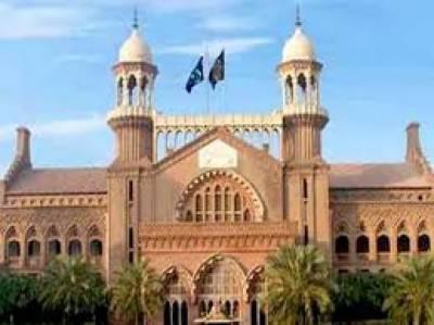 لاہور ہائیکورٹ: نوازشریف سے سر کا خطاب واپس لینے کی درخواست پر اٹارنی جنرل اور ایڈووکیٹ پنجاب کو نوٹس جاری
