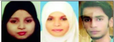 شاہ فیصل کالونی مےں تیز رفتار ٹینکر نے 3 بہن بھائیوں کو کچل دیا