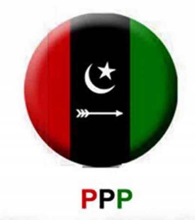 عمران خان دوزخ میں گرمی نہ لگنے کا بیان دیکر توہین رسالت کے مرتکب ہوئے: پی پی
