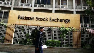 پاکستان سٹاک ایکسچینج میں کاروباری ہفتہ پیر تا جمعہ تیزی کا رجحان رہا، کے ایس ای 100 انڈیکس371.70پوائنٹس کا اضافہ ہوا، سرمایہ میں17ارب 29کروڑ68 لاکھ53ہزار592 روپے کا اضافہ