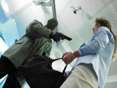 سٹی رائیونڈ میں ڈیڑھ کروڑ کی ڈکیتی، کاہنہ: ڈاکوؤں نے مزاحمت پر 3 افراد زخمی کر دیئے