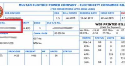 زکریا یونیورسٹی کا بجلی بل ایک کروڑ 12 لاکھ روپے ' ریکوری مسئلہ بن گئی