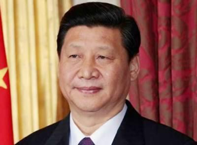 شاہ سلمان کو فون' ترقی قومی سالمیت: سعودی عرب کیساتھ ہیں: چینی صدر