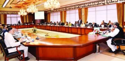 خطے میں امن کے لئے پرعزم ہیں' ڈومور کا مطالبہ جائز نہیں: وزیراعظم