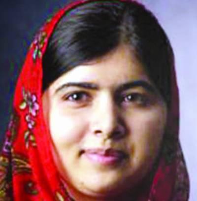 ملالہ برطانیہ کی 150 بااثر ترین خواتین میں شامل
