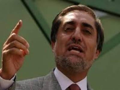 افغانستان میں تحریک طالبان پاکستان کے دہشت گرد موجود ہیں: عبداللہ عبداللہ کا اعتراف