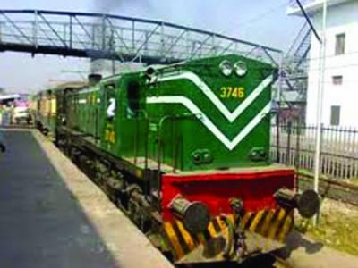 ایک سال میں ریلوے کے 1ارب روپے کے آن لائن ٹکٹ فروخت