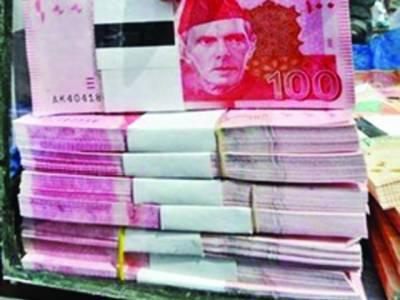 بینکنگ سسٹم میں 1565 ارب 75 کروڑ روپے شامل کر دئیے گئے
