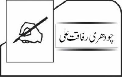 لاہور ہائی کورٹ اور کالا باغ ڈیم