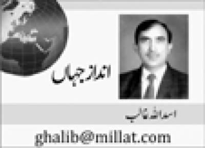 مولاناسراج الحق کی کرپشن پٹیشن