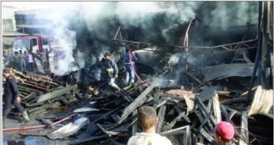 اورنگی کی ٹمبر مارکیٹ میں خوفناک آتشزدگی' گودام اور 8 دکانیں خاکستر