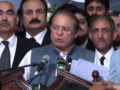 اسلام آباد ہائیکورٹ : ریفرنس کو یکجا کرنے کی درخواست پر فیصلہ محفوظ کر لیا