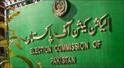 حلقہ بندیاں' سینٹ نے منظوری نہ دی تو انتخابات میں تاخیر کا خدشہ ہے: ذرائع الیکشن کمشن