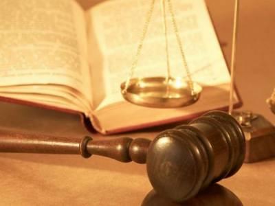 ٭٭ مختصرعدالتی خبریں ٭٭
