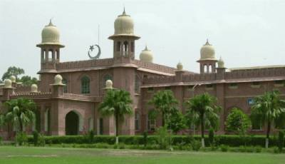 ہائیکورٹ نے پنجاب حکومت کو زرعی یونیورسٹی فیصل آباد کے وی سی کی تعیناتی سے روک دیا