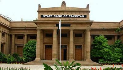 اسٹیٹ بینک کا سہ ماہی کمپینڈیم میں توسیع کا فیصلہ