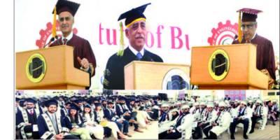 بین الاقوامی سطح پر مقابلہ کے لئے تحقیقی تعلیم کا فروغ اشد ضروری ہے'گورنر سندھ