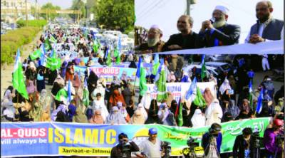 """""""بیت المقدس اسرائیلی دارالحکومت نامنظور"""" سراج الحق کا ملین مارچ کا اعلان"""