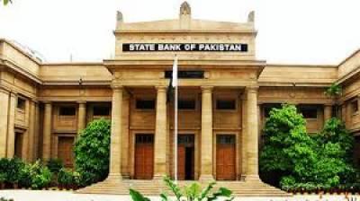 آئی ایم سے مذاکرات، پاکستان روپے کی قدر کم کرنے پر رضامند، معیشت بہتر ہوگی: سٹیٹ بنک