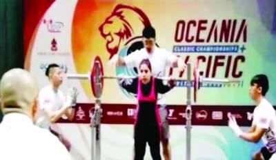 ایشیا پاور لفٹنگ چیمپئن شپ' پاکستان نے 11 گولڈ میڈل جیت لیے