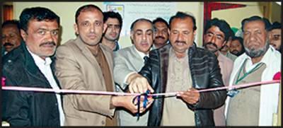 مراکز صحت شہریوں کو طبی سہولیات کی فراہمی میں اہم کردار ادا کررہے ہیں: ڈاکٹر شاہد محمود بخاری