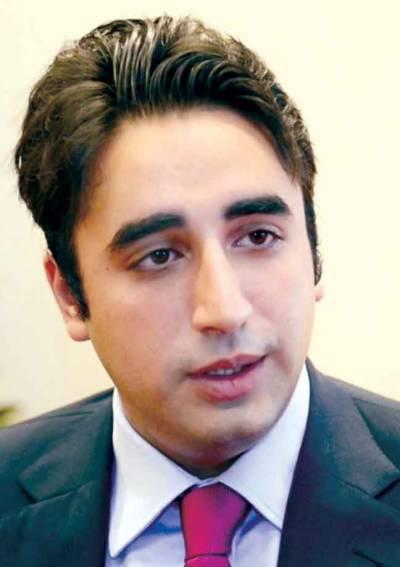 آغا خان فاؤنڈیشن نے پاکستان میں نمایاں خدمات سرانجام دیں' بلاول