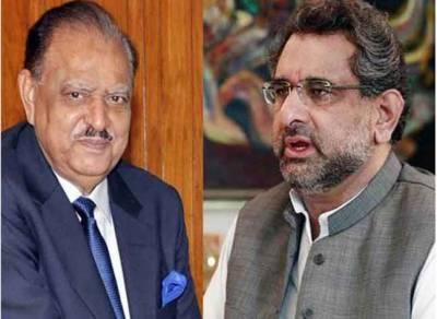 پاکستان انسانی حقوق کے تحفظ اور فروغ کیلئے پرعزم ہے' صدر' وزیراعظم