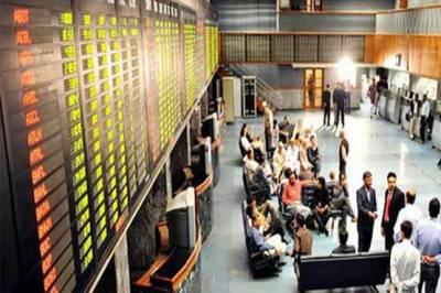 سٹاک مارکیٹ میں مندے کا رجحان ایک ہفتے میں آٹھ ارب روپے سے زائد کمی'100 انڈیکس 930 پوائنٹس گر گیا