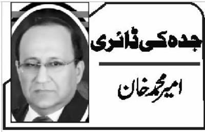 پاکستان کو جمہوریت کی راہ پر لانے کیلئے دھرنے کیوں؟