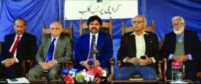 پیپلزپارٹی کا منشور مزدوروں کی فلاح ہے' ناصر حسین شاہ