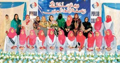 پنجاب کا لج برائے خو اتین را ولپنڈی کے زیر اہتمام محفلِ میلا د النبیؐ کی تقریب