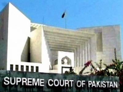 حدیبیہ کیس: جے آئی ٹی' نیب نے کچھ کیا نہ اسحاق ڈار کا بیان ثبوت : سپریم کورٹ آف پاکستان