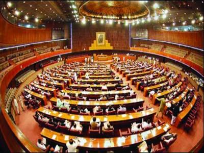 قومی اسمبلی: فاٹا بل نہ لانے پر اپوزیشن کا دوسرے روز بھی احتجاج' بائیکاٹ' وزیرعظم نے پارلیمانی رہنمائوں کو پرسوں بلا لیا