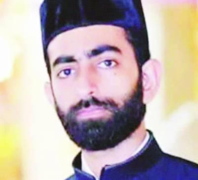 پاکپتن :مسلم لیگ (ن) علماء و مشائخ ونگ کے مرکزی چیئرمین دیوان احمد مسعود چشتی مستعفی' تنظیم تحلیل