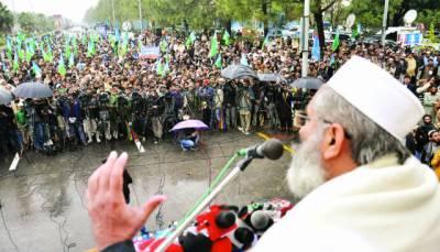 ''فاٹا بل نہ آیا تو یکم جنور سے دھرنا ہو گا'' جماعت اسلامی لانگ مارچ اسلام آباد پہنچ کر ختم
