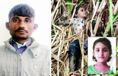 رینالہ: 2 روز قبل اغوا ہونیوالی 6 سالہ بچی زیادتی کے بعد قتل