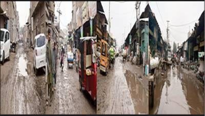 ضلعی انتظامیہ کی غفلت' غلہ منڈی سے بارش کے پانی کی نکاسی کا انتظام نہ ہوا