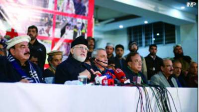 طاہرالقادری کاحکومت کے خاتمے کیلئے 17 جنوری سے ملک گیر تحریک کا اعلان