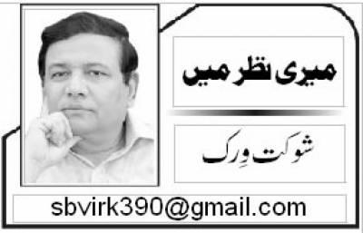 ہماری پہچان۔ جان اور آن ہمارا پاکستان