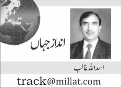 آبی جارحیت پر وفاقی وزیر جاوید علی شاہ کی بریفنگ