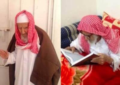 سعودی عرب کا طویل العمر شخص 147 برس کی عمر میں انتقال کر گیا