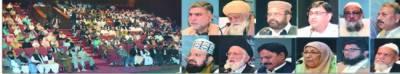 نبی کریم کاپیغام صبرو برداشت ' اتحاد کا ذریعہ ہے ' اعجاز احمد خان