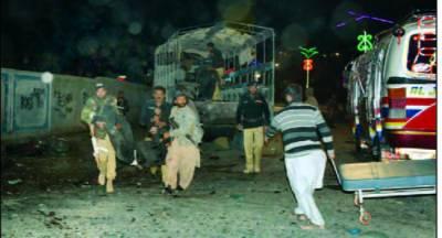 بلوچستان اسمبلی کے قریب خودکش دھماکہ 4 پولیس اہکاروں سمیت 6 شہید ، 17 زخمی