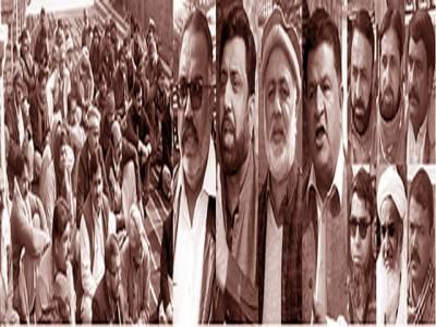 مطالبات کے حق میں ایپکا کا احتجاجی جلسہ ، ہڑتال اور دھرنا