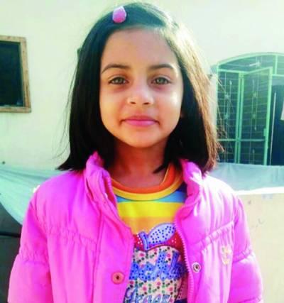 قصور: اغوا ہونیوالی7 سالہ بچی زیادتی کے بعد قتل' شہریوں کا احتجاج ' شٹر ڈاﺅن